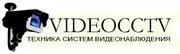 Системы видеонаблюдения,  Кахул